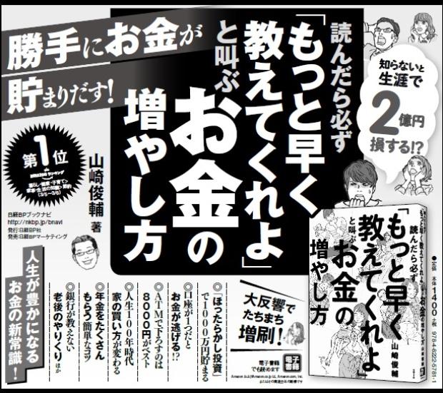 2018年4月19日 読売新聞 朝刊