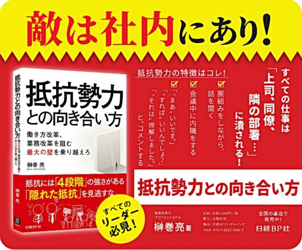 2017年5月1日~5月31日掲載 京王線電車内ドア横 ステッカー広告