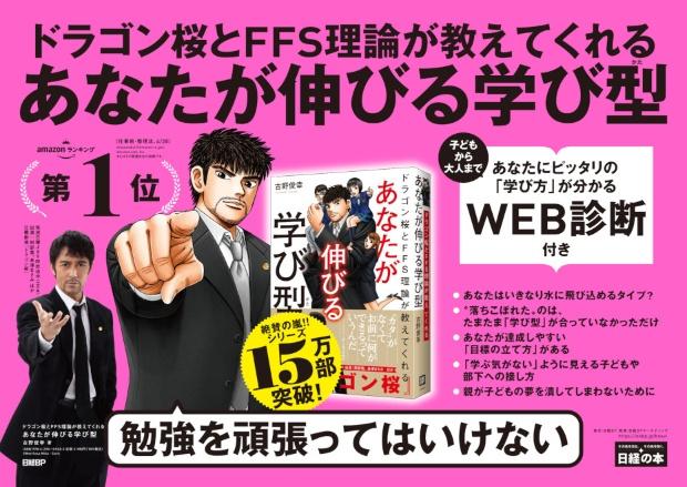 2021年5月24日~6月6日掲出 JR東日本 電車内広告