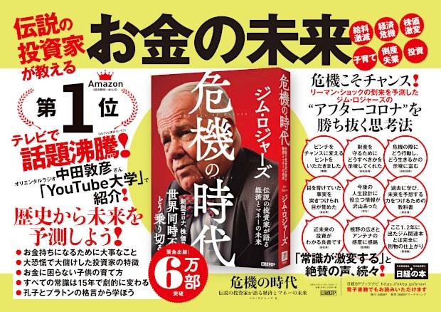 2020年7月6日~7月19日掲出 JR東日本 電車内広告