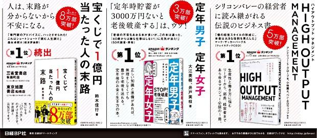 2017年7月16日掲載 日本経済新聞 朝刊