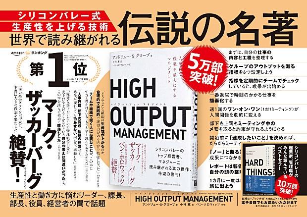 2017年7月17日~23日掲出 JR東日本/東京メトロ 電車内広告