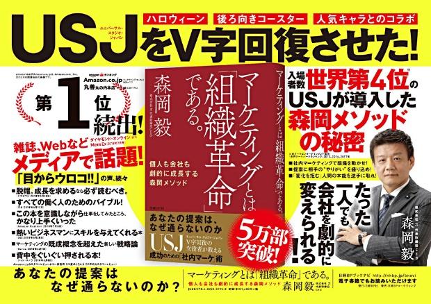 2018年7月26日~29日掲出 大阪地下鉄 電車内広告