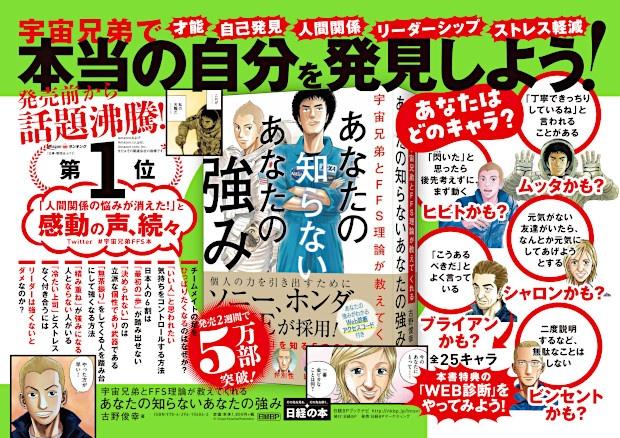 2020年7月28日~8月3日掲出 大阪メトロ 電車内広告