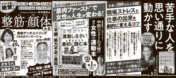 2019年8月7日 日本経済新聞 朝刊