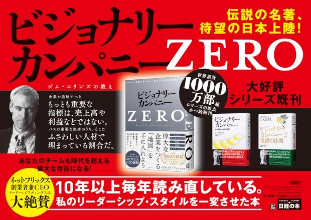 2021年8月30日~9月5日掲出 JR東日本 電車内広告