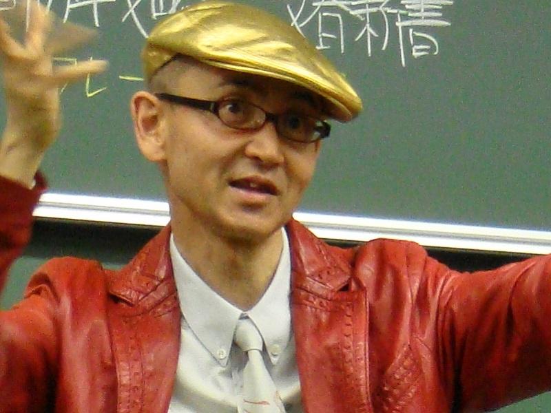 「富士山噴火と巨大地震」リスクが巨大になると人は思考停止に >>>鎌田浩毅・京都大学大学院人間・環境学研究科教授