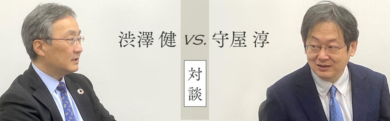渋沢栄一の玄孫が、家訓を調べて「これはヤバい」と思った理由
