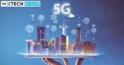 Huawei/ZTE社製の5G向け基地局の分解結果